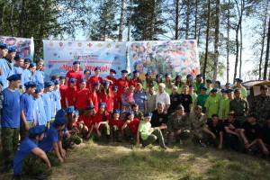 лагерь 23